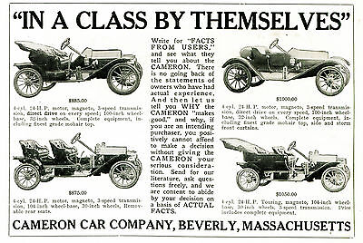 1911 CAMERON (4 Models - Beverly, Mass) + MARION (Indianapolis) Motor Car ADS