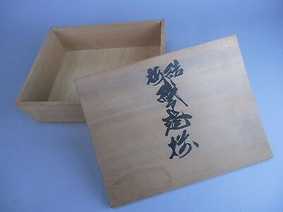 WB310 Japanese Wooden Storage box Vtg 12.2in 9.3in 3.3in Plate