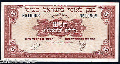 SCARCE HISTORIC 1952 ISRAEL BANK LEUMI 5 POUND NOTE! CRISP AU! Reddish Brown/Tan