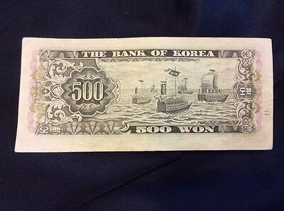 South Korea Paper Money - 500 Won Note (1966)  Circulated Bank Note
