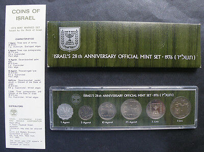 1976 Coins of Israel Official Mint Set  Brilliant Uncirculated