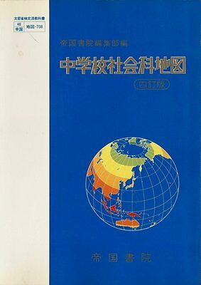 Japanese Atlas of The World - 141 Pages in Color - Great Condtion
