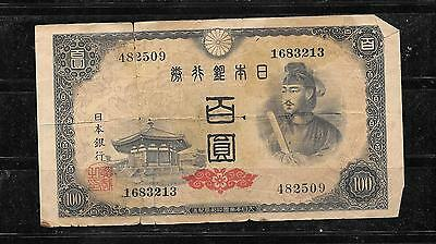 JAPAN JAPANESE #57b 1944 AG CIRC 100 YEN OLD BANKNOTE PAPER MONEY CURRENCY  NOTE