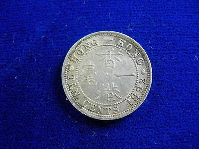 HONG KONG - 1892 silver 10 Cents - uncleaned original - XF