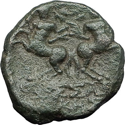 Thessalonica in Macedonia under Romans Ancient Greek Coin  JANUS CENTAURS i59725