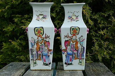 A  Pair of Beautiful Antique Chinese Hand-painted Famille Rose Vases - with mark