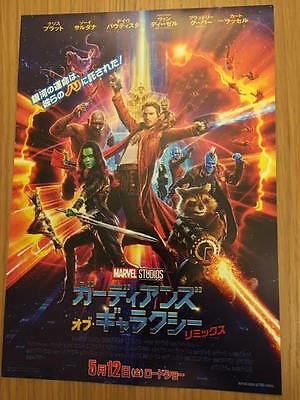 Original Guardians Of The Galaxy Vol 2 Japanese Promo Poster