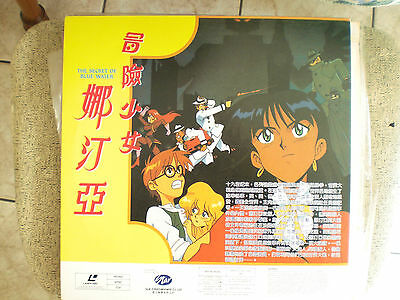 THE SECRET BLUE WATER CANTONESS with Chinese subtitles NTSC laserdisc