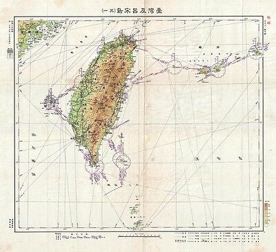 1935 Or Showa 10 Japanese Aviation Map Chart Of Taiwan / Formosa