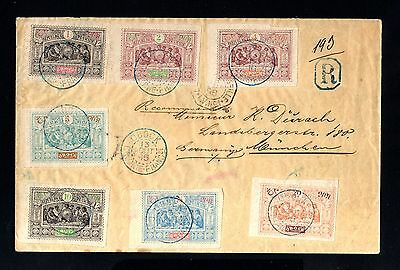 15519-OBOCK-DJIBOUTI-REGISTERED COVER OBOCK to MUNCHEN (germany) 1896.French Col