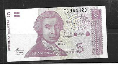 CROATIA #17a UNC 1991 OLD 5 DINARA BANKNOTE NOTE BILL PAPER MONEY CURRENCY