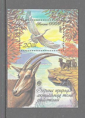 Russia 1990 Nature Reserves Mint unhinged mini sheet stamps.