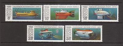 Russia 1990 Submarines Mint unhinged set 5 stamps