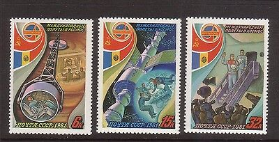 Russia 1981 Space Mint unhinged set 3 stamps.