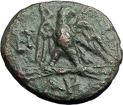 PERSEUS 179BC Macedonia King RARE R2 Authentic Ancient Greek Coin Eagle i59726