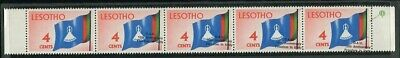 Lesotho Rare Misplaced Overprint Variety Organisation Of African Unity 1973