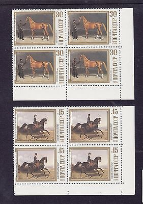Russia 1988 Horses  Mint unhinged set 5 stamps in corner blocks 4.