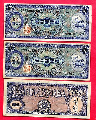 1953 South Korea 10 Won aVF/VF Minor Rust Spots - 3 Pieces