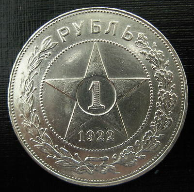 Russia USSR 1922 AG Silver 1 Rouble AU