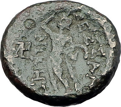 THESSALONICA in MACEDONIA 148BC Authentic Ancient Greek Coin HERMES & PAN i61315