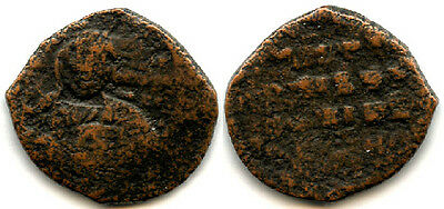 AE anonymous follis of Basil II and Constantine VIII (976-1028 AD), Byzantine