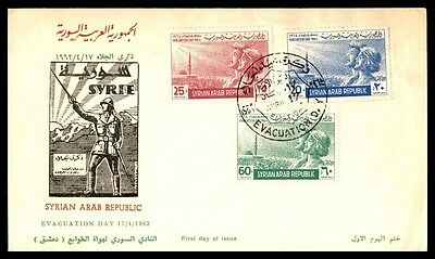 Syria Arab Republic Evacuation Day 1962 First Day Cover FDC UnsealeD & UA