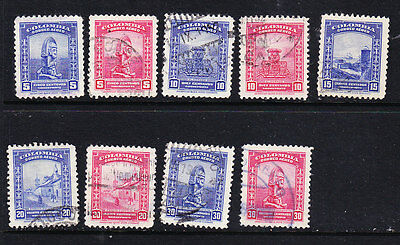 Colombia - 1952 Airmails SG742/50 - Used