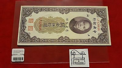 Chine - Billet De 50 Fifty Yuan 1930 Customs Gold Units Shanghai - Ref00003424
