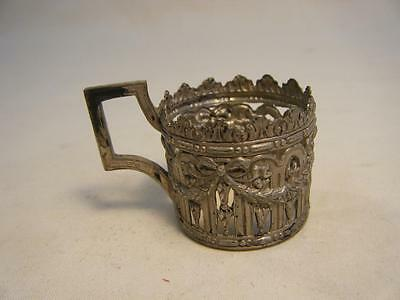 Antique Hallmarked Silverplate/Sterling? Ornate Filigree Cordial/Cup Holder 1.25