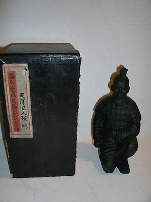 Oriental Vintage - Chinese Figurine Ornament - Boxed
