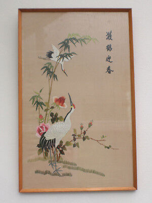 Oriental Framed Silk Embroidery Japanese Colourful Cranes Flowers Ready to Hang