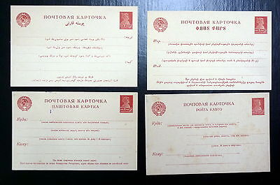 RUSSIA  1926  SET  OF 4  STATIONERY  CARDS  4  LANGUAGES Mi € 180,-