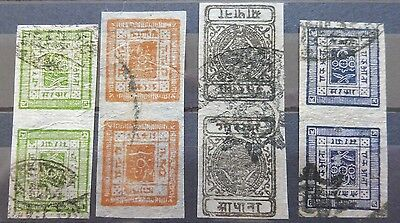£££ Nepal - collection - stamps Tête Bêche Pairs 1881 Used HIGH CV