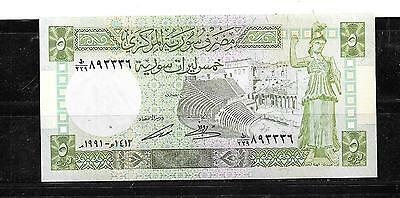 SYRIA #100e 1991 UNC MINT 5 POUNDS BANKNOTE PAPER MONEY CURRENCY BILL NOTE