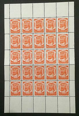 £££ Colombie Colombia SCADTA Timbre airmail n° 35 - feuille sheet 1921 MNH**