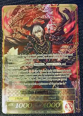 fow Force of will TMS-031 JR Timeline Arsonist, Alisaris - Full Art Foil
