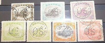 £££ Papua - 1911 - collection stamps - timbres de service - perfin O S - High CV