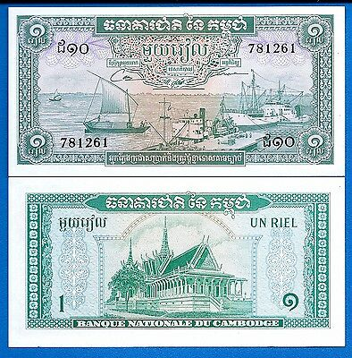 Cambodia P-4 One Riel Year ND 1956-1975 Boats Uncirculated Banknote Asia