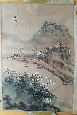 Chinese CHINA Old Painting