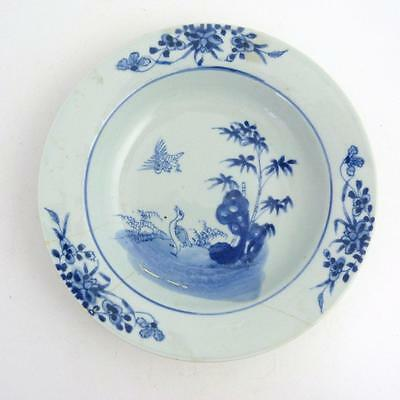 Chinese Blue And White Porcelain Plate, 18Th Century
