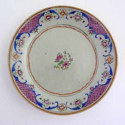 Chinese Famille Rose Porcelain Saucer Dish, 18Th Century