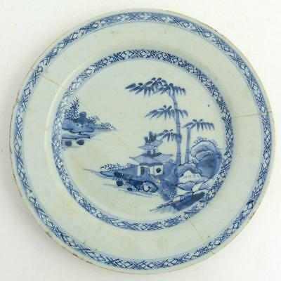 18th CENTURY CHINESE BLUE AND WHITE PORCELAIN PLATE, QIANLONG PERIOD