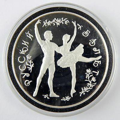 1993 Russian Federation 25 Rouble Silver Bolshoi Ballet Dancers Proof Coin A2347