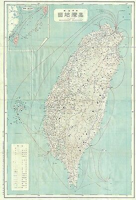 1929 Or Showa 4 Large Japanese Map Of Taiwan / Formosa
