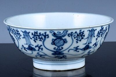 VERY FINE c1600 CHINESE WANLI MING DYNASTY BLUE WHITE PORCELAIN LOTUS BOWL