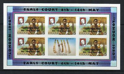 Ghana 1980 London Int Stamp Exh Sg910 U/m Imperf  S/s Cat £120
