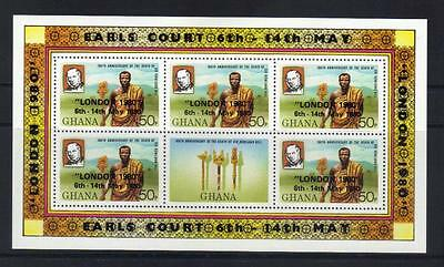 Ghana 1980 London Int Stamp Exh Sg908 U/m  S/s Cat £7+