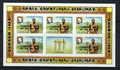 Ghana 1980 London Int Stamp Exh Sg908 U/m Imperf S/s Cat £7+
