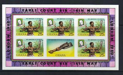 Ghana 1980 London Int Stamp Exh Sg907 U/m Imperf S/s Cat £6+