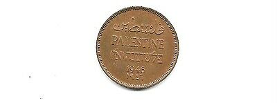 Palestine 1 Mil Coin 1946 - Key Date (Cns 709)